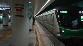 Xperia XZ Premium SO-04J 4Kバイノーラル撮影Vol.6@東京メトロ千代田線 二重橋前駅〈丸の内〉※再掲