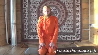 Асана №35. Кармасана. Упражнение, избавляющее от лени.