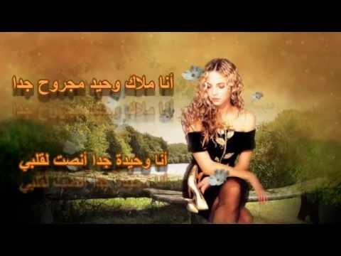 اجمل اغنية اجنبيه مترجمة♥ I'm so lonely broken angel ...