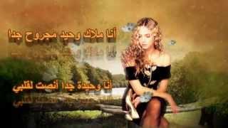 اجمل اغنية اجنبيه مترجمة♥ I