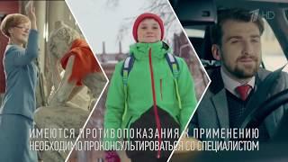 Рекламный ролик Кагоцел   Kagocel commercial