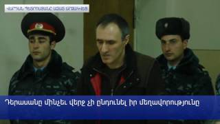 Վարդան Պետրոսյանն ազատ է արձակվել