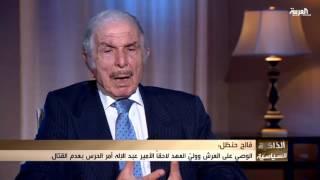 هل تسبب الأمير عبد الإله بسقوط الملكية في العراق؟