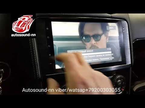 """Штатная Магнитола Mercedes Benz ML/GL W164 9"""" (8 ядер 2/32)android 8.1"""