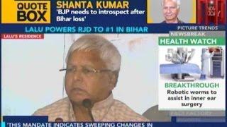 Modi Working As Sangh Pracharak: Lalu Prasad Post Bihar Election Results