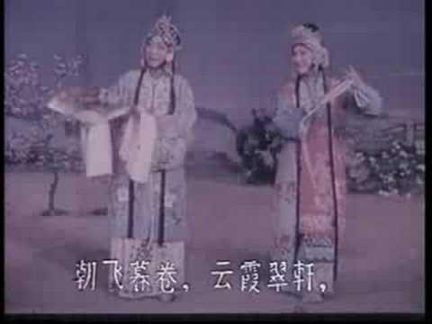 昆曲电影-梅兰芳-游园惊梦-3/10