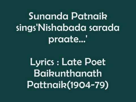 Sunanda Patnaik sings 'Nishabada sarada praate...'
