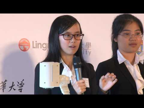 HSBC Asia Pacific Business Case Competition 2013 - Final Round Team 2 - CUHK (2nd runner-up)