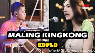 Download Lagu MALING KINGKONG LAGU THAILAND versi KOPLO mp3