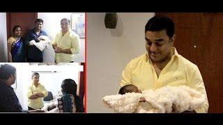 Kamal Named Thoongavanam Director Rajesh's Daughter!.