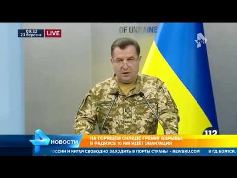Мифический «российский след» Киев разглядел и в крупном пожаре в Харьковской области