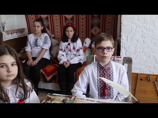 НВК Поетична зустріч до 150 річчя Лесі Українки