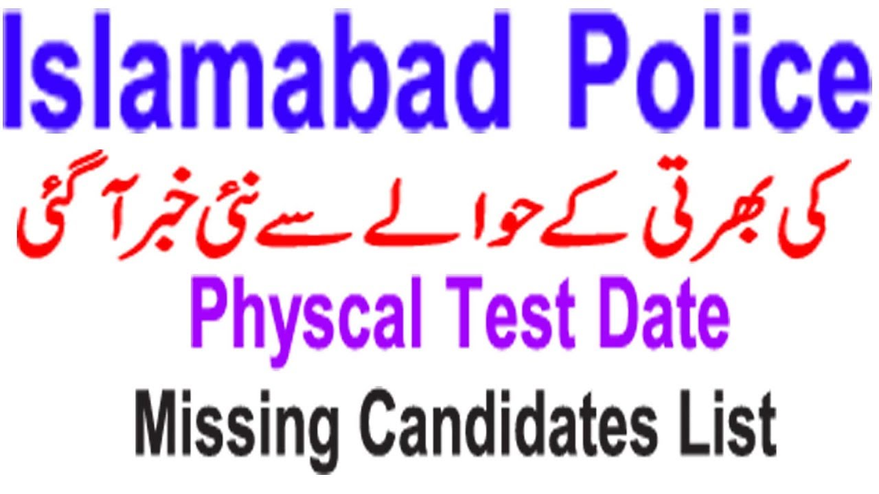 Islamabad Police latest jobs List of Missing/Eligible and Ineligible  Candidates    Nts test slip