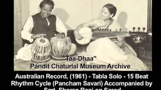 Pandit Chatur Lal - Tabla Solo (15 Beat Rhythm Cycle)