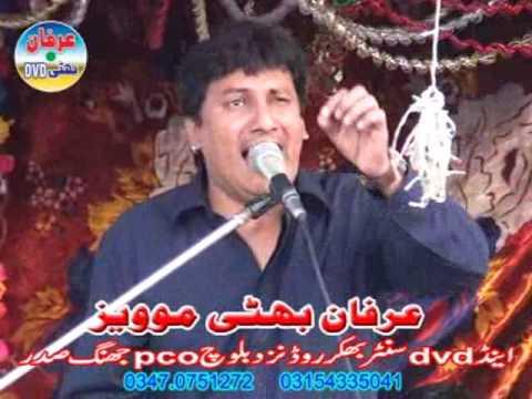 Zakir Ghulam Abbas Ratan Jashan Imam Hussain 3 Shabban Garhmharaja old