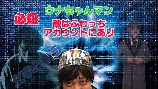 2017年11月4日枠より SEはNGタイミング BGM 2ver.アレンジ 制作 演奏 一...