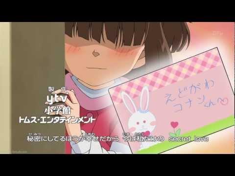 Detective Conan ( secret love)