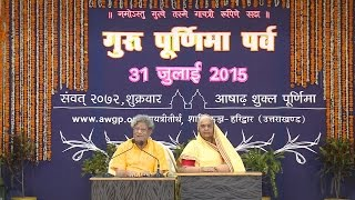 Guru Purnima Parva Celebration Full Program  At Shantikunj Haridwar |  31 July 2015