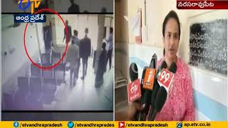 Attack on Doctors | Furniture Smashed in Hospital | Narasaraopet