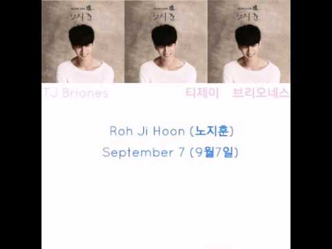 Roh Ji Hoon(노지훈) Punishment(벌 받나 봐) MV from YouTube · Duration:  3 minutes 33 seconds