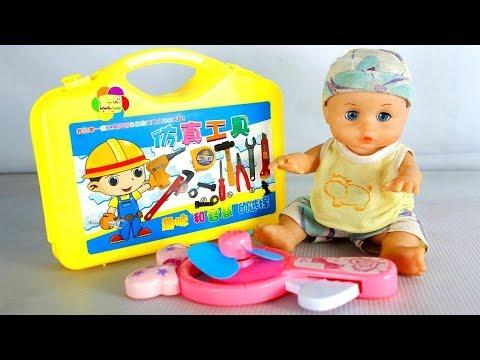 لعبة شنطة العدة الحقيقية الجديدة للاطفال العاب الادوات والعدد اليدوية للبنات والاولاد tools toy set