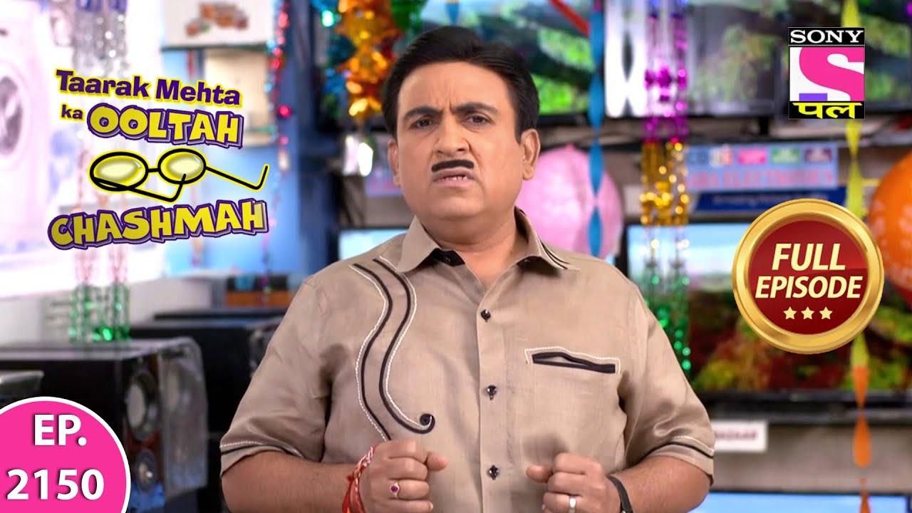 Taarak Mehta Ka Ooltah Chashmah | तारक मेहता का उल्टा चश्मा | Episode 2150 | 8th April, 2021