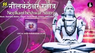 Neelkantheshwar Stotra By Devki Pandit & Sanjeev Abhyankar | Music: Shambhu Mehta
