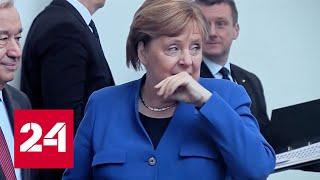 Коронавирус убийца Что он сделал с мировой политикой Москва Кремль Путин от 05 04 2020