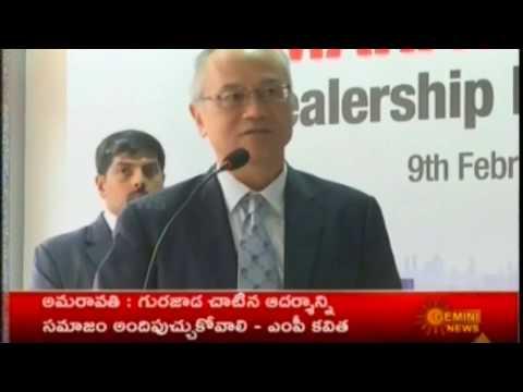 Isuzu Motors outlet Mahavir Isuzu inauguration in Vijayawada