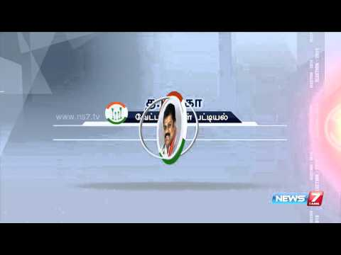 TMC candidates list for TN election 2016 | News7 Tamil