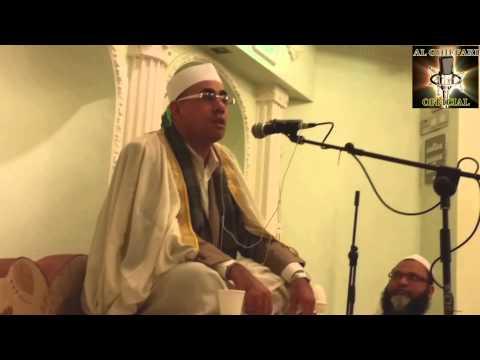 Sheikh Qari Abdul-Nasir Harak  (UK) 2014