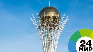 В Казахстане приняли поправки к закону о СМИ - МИР 24