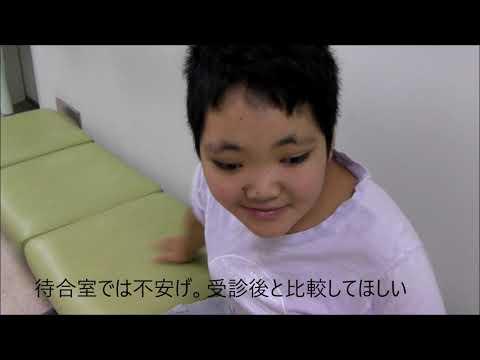 歌舞伎症候群 のビデオブログ