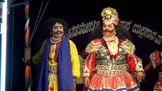 Yakshagana Tulu -- Banatha bangar - Sundara bangady hasya - 8