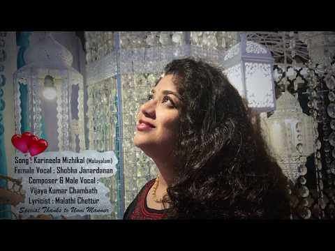 MALAYALAM love duet ( singer Shobha ) airs on top Malaysia Tamil radio station for Onam Day!