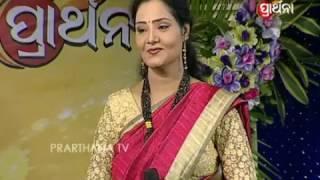 PRATHANA MANCHA APANANK PASANDA_Aau Thare Tume Krushna Hoi Jao_Sailabhama