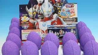 びっくらたまご ウルトラマンギンガ×15 Ultraman Ginga Bubble Bath powder ball×15 バスボール 入浴剤 おもちゃ