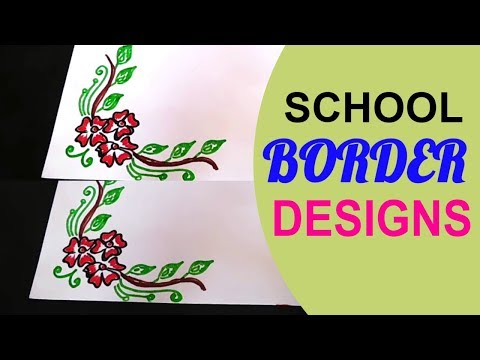 27 Best Border Designs On Paper Project File Border Design Border