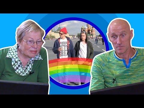 сайт знакомств геев взрослых