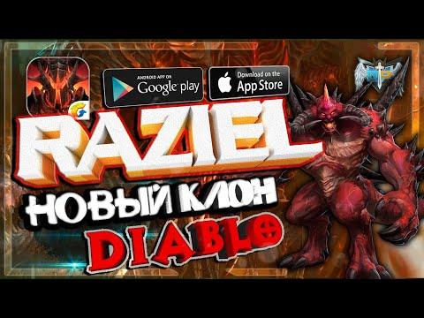 💥 RAZIEL - новый клон Diablo | Первый взгляд | RPG | Android & IOS
