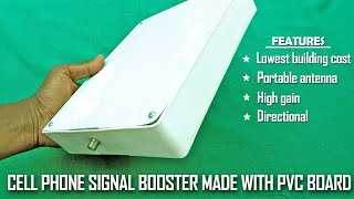 Easy cell phone signal booster antenna || Made from PVC and utensil lid || best reception results
