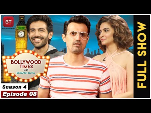 Kartik Aaryan & Kriti Kharbanda talk Guest Iin London - Full Episode - Season 4 Episode 08