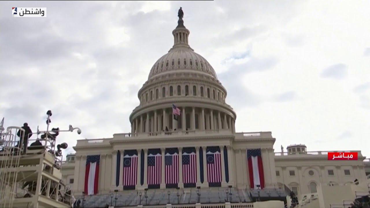 شاهد.. صور مباشرة من محيط الكونغرس استعدادا لتنصيب بايدن  - نشر قبل 35 دقيقة