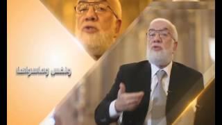 ونفس وماسواها مع د عمر عبد الكافي يوميا في رمضان على الرسالة