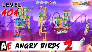 Angry Birds 2 LEVEL 404 / Злые птицы 2 УРОВЕНЬ 404