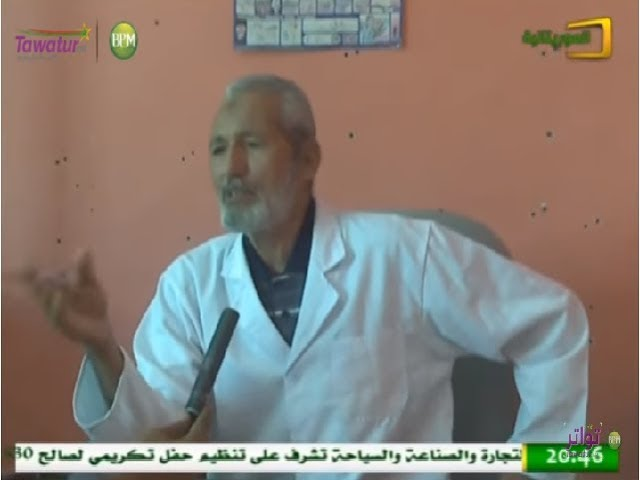 باحث موريتاني يطور منتوج محلي للقضاء على الباعوض | قناة المريتانية
