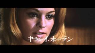 Genocide A.k.a War Of The Insects (1968) // Bande-annonce (VO)