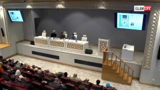 Презентация книги Тарика Рамадана «По стопам Пророка: Уроки из жизни Мухаммада»
