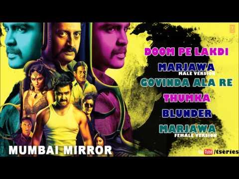MUMBAI MIRROR FULL SONGS JUKEBOX | SACHIIN J JOSHI
