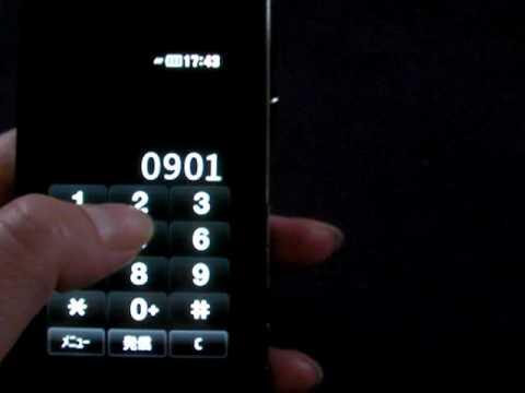 Prada Phone by LG 3.0 in the Test